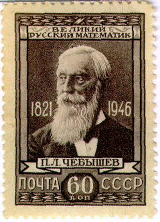 Pafnuty Lvovich Chebyshev