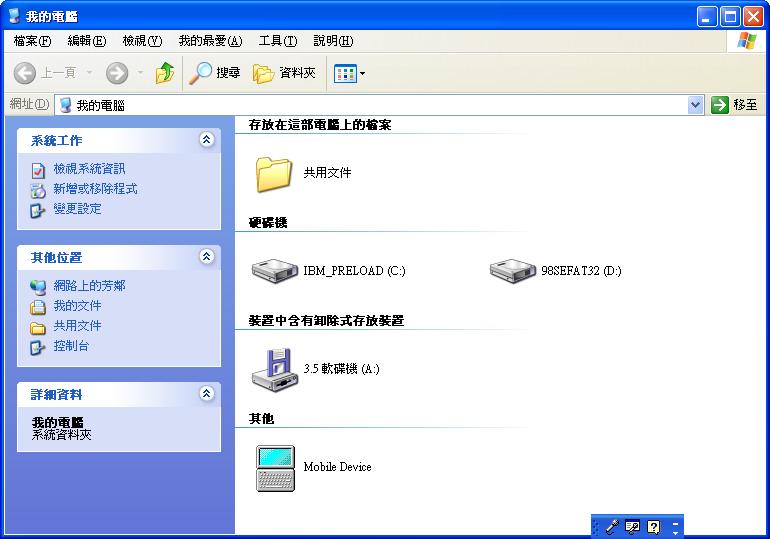 install chinese windows xp download free software fibackuper