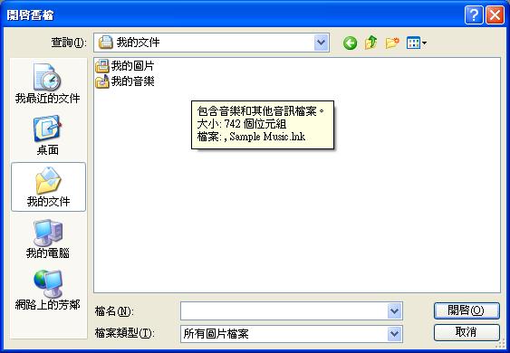 Windows Xp Mui